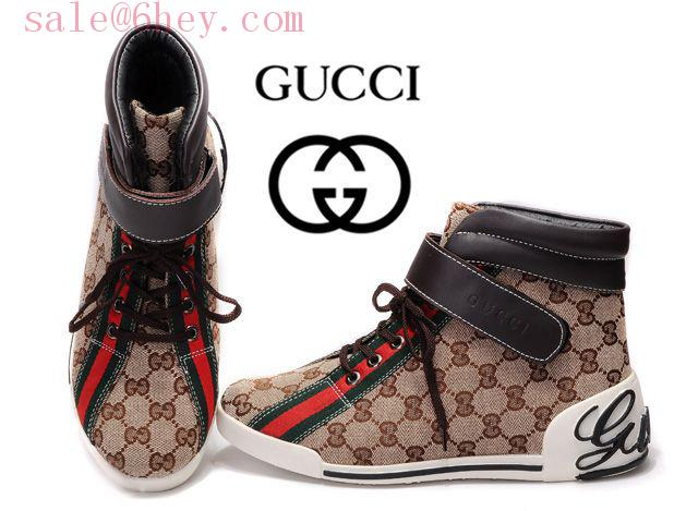 gucci guilty wiki